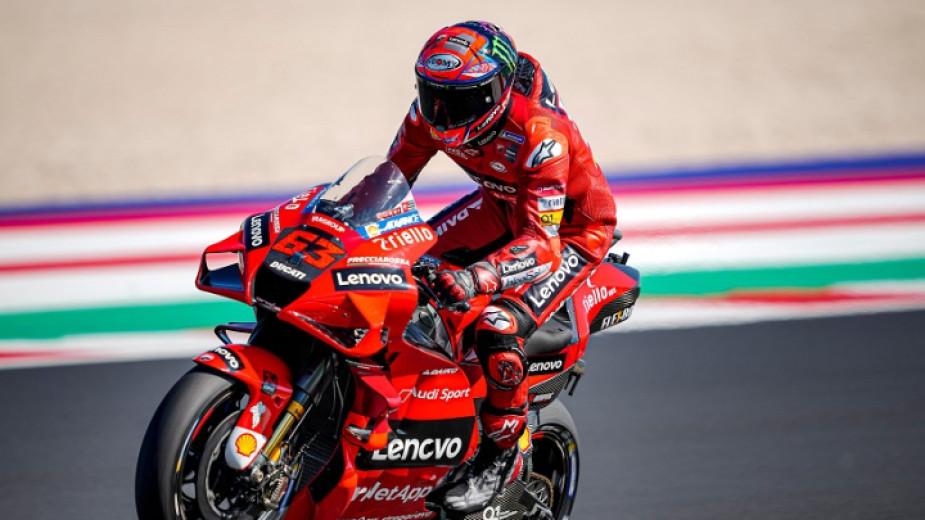 Франческо Баная (Ducati) спечели своя четвърта поредна квалификацията в MotoGP