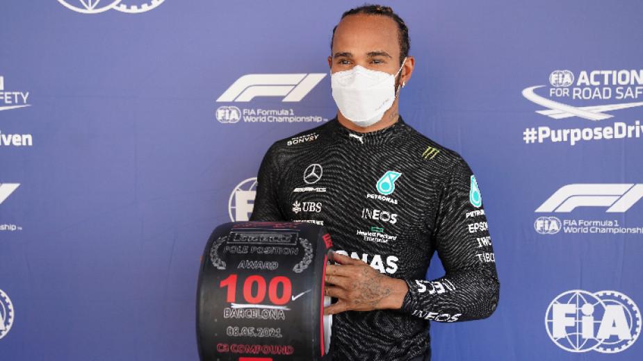 Пилотът на Мерцедес Люис Хамилтън спечели квалификацията за Гран при