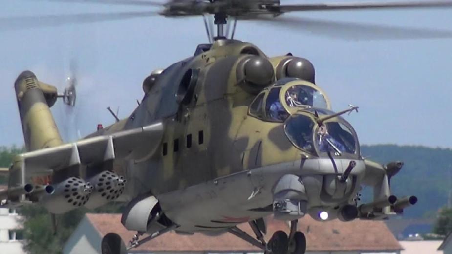 Mi-24 helicopter (illustrative photo)