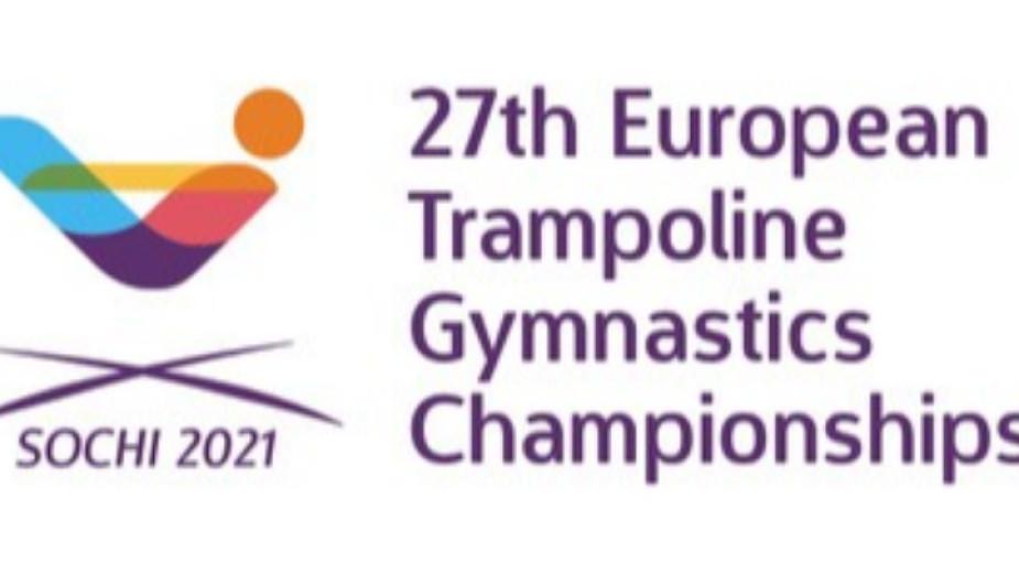 15 състезатели ще представят България на европейското първенство по скокове