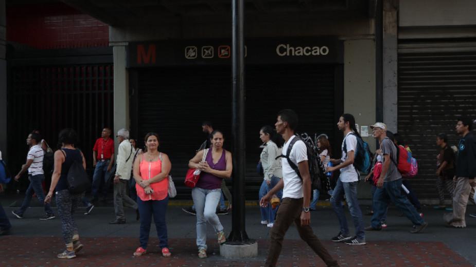 Нова авария с тока във Венецуела