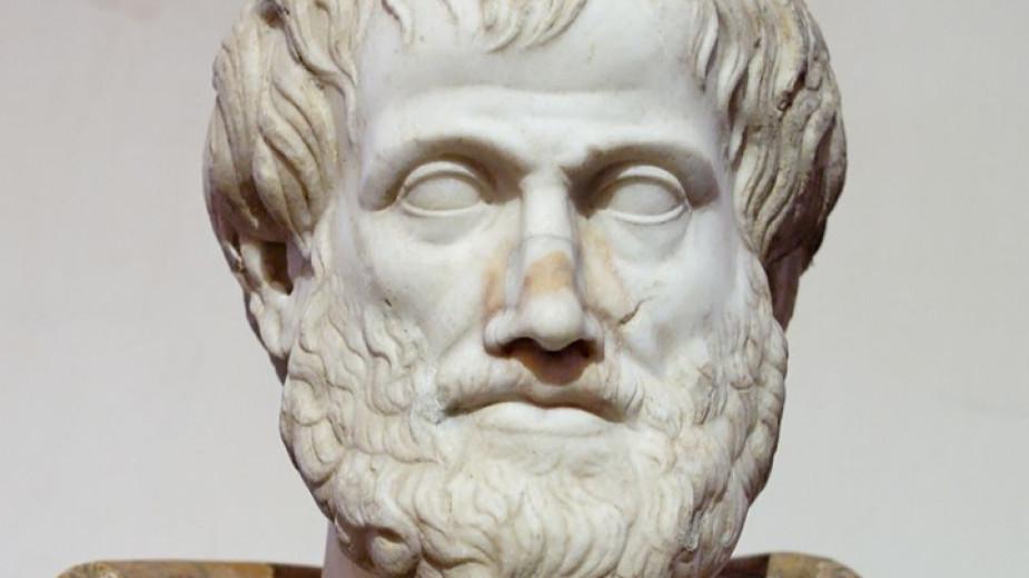 Аристотел, бюст от Лизип, римско копие от оригинала