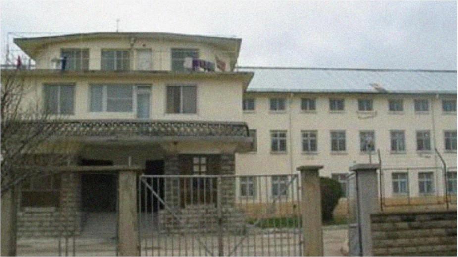 Женски затвор Сливен