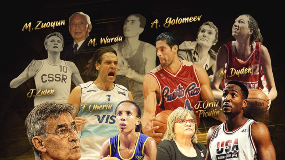 Приемат Атанас Голомеев в Залата на славата на баскетбола