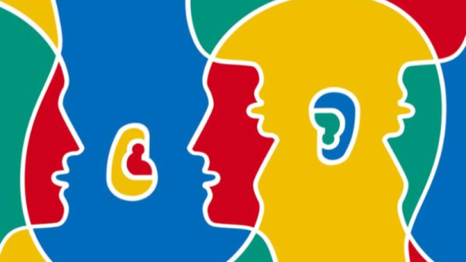 Език. Езикът като значение за личността, за обществото, а и
