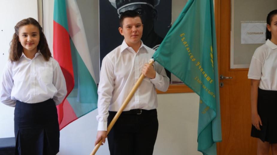 Новата учебна година започва в българските съботно-неделни училища в Кипър.Занятията