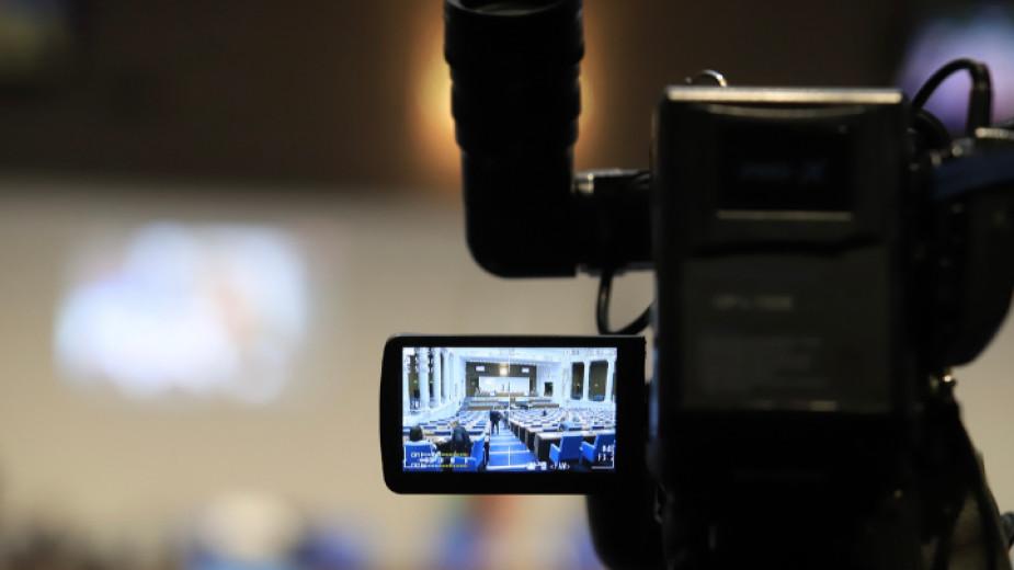 """Медийната програма за Югоизточна Европа на фондация """"Конрад Аденауер"""" и"""