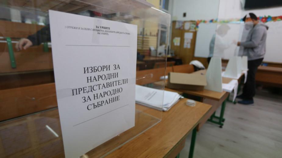Три седмици преди предсрочните парламентарни избори дистанцията между ГЕРБ-СДС и