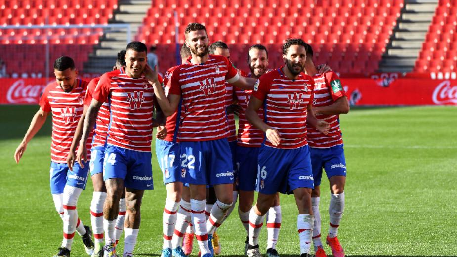 Гранада победи с 1:0 у дома Реал Сосиедад в среща