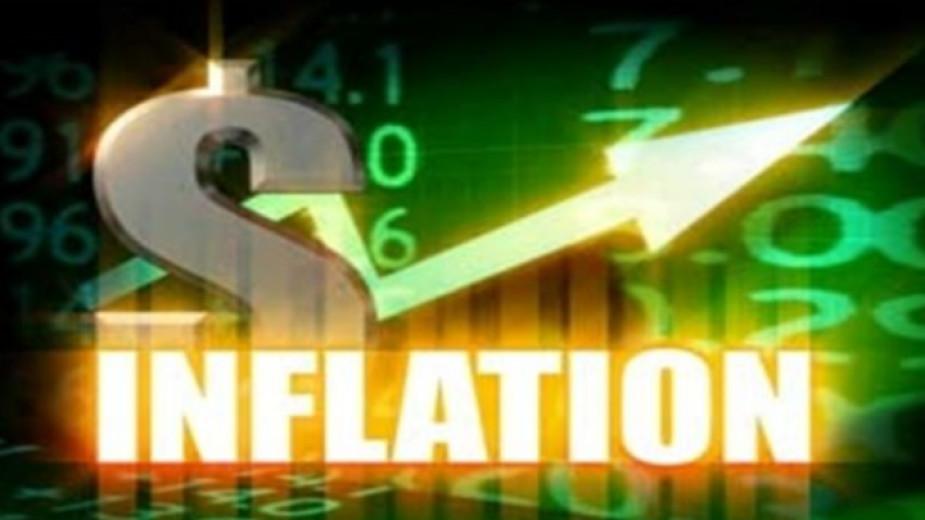 Слабо повишаване на инфлацията в САЩ през май