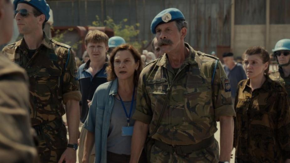София филм фест с най-добрите заглавия от Балканите. Номинираният за