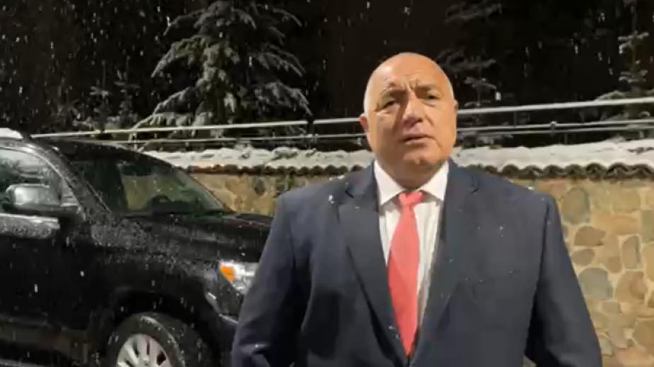 Премиерът и лидер на ГЕРБ Бойко Борисов направи предложение за