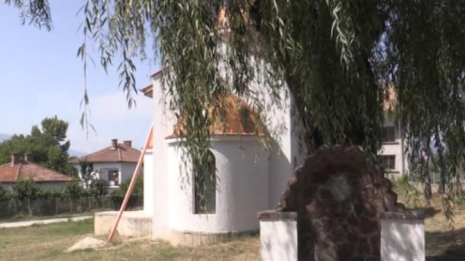 Новияг храм