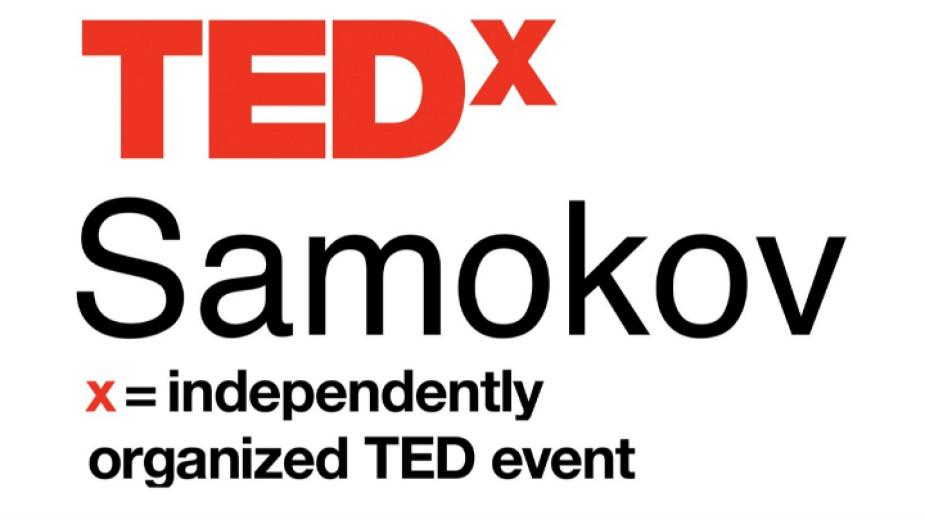 На 15 май Самоков ще бъде домакин на едно от
