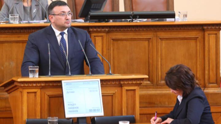 Вътрешният министър Младен Маринов съобщи какви законови промени планира МВР по време на парламентарния контрол.