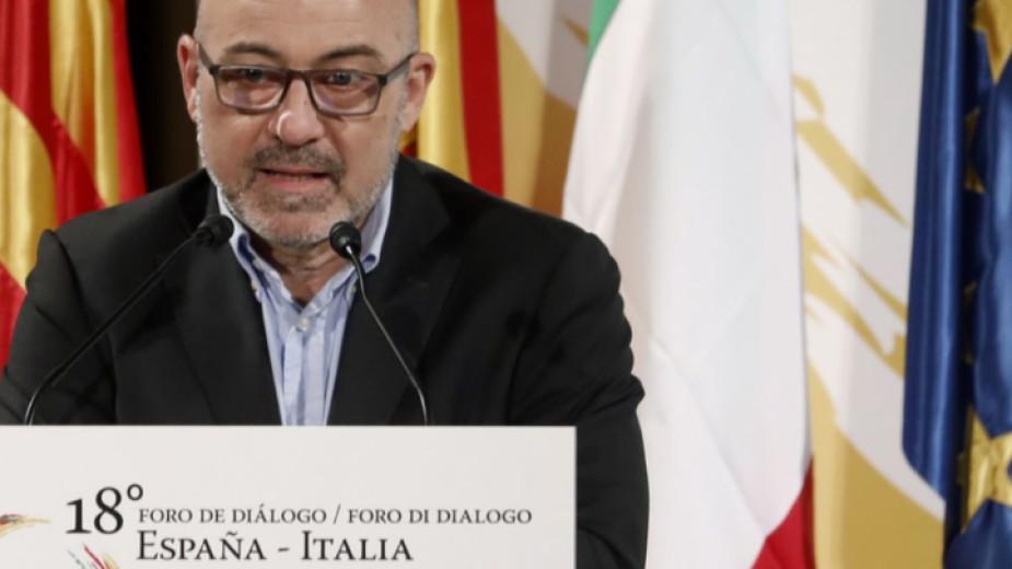 В Неапол, под председателството на Италия, се проведе срещата на
