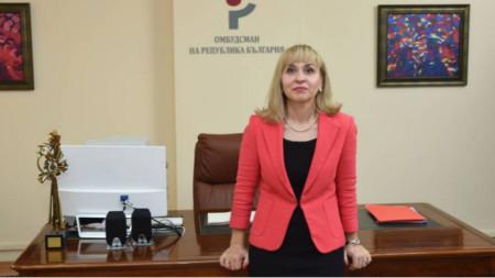 Avokatja e Popullit Diana Kovaçeva
