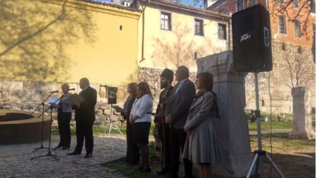 Момент от откриването на тържествата по случай 50 години от създаването на Старинен Пловдив