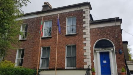 Посолство на България в Дъблин, Ирландия