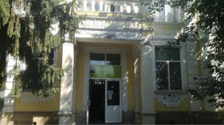 "Обединеното училище ""Петко Славейков"" в село Джулюница"