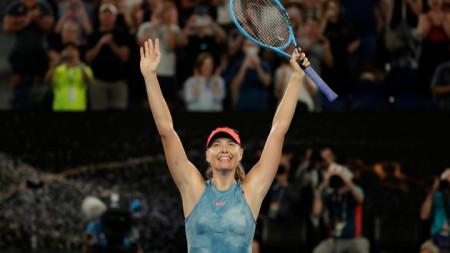Мария Шарапова ликува след победата.