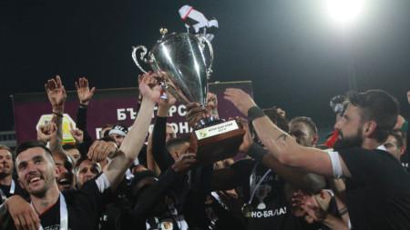 Локомотив (Пловдив) спечели Купата на България