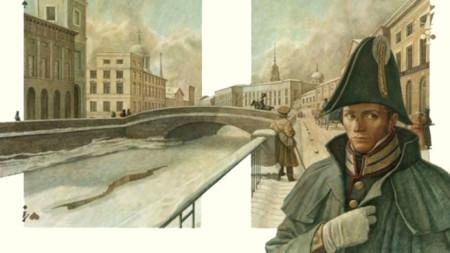 """Илюстрация на Ясен Гюзелев към Пушкиновата """"Дама пика"""""""
