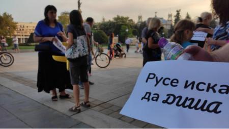 Протест за чист въздух в Русе