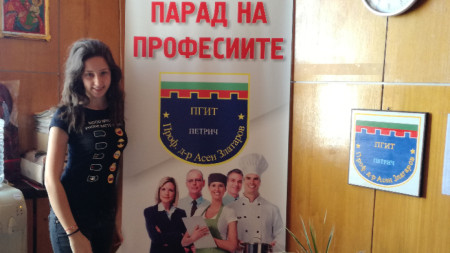 """Гергана Златева, ученичка в 11 клас в ПГИТ """"Проф. д-р Асен Златаров"""" град Петрич е четвърта в Националното състезание """"Най-добър млад хотелиер"""""""