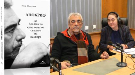 Явор Милушев и Димитрина Кюркчиева в студиото на