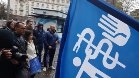 Протест пред Министерството на здравеопазването на физиотерапевти и рехабилитатори от цялата страна
