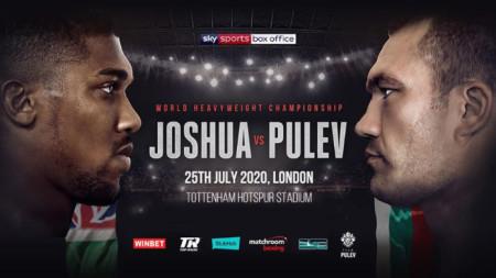 Плакатът за мача Антъни Джошуа - Кубрат Пулев през юли.