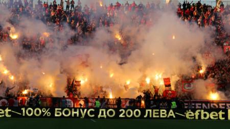 Привържениците на ЦСКА София