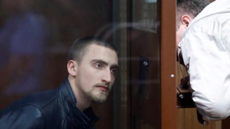 Павел Устинов (23 г.) на делото в съд в Москва.