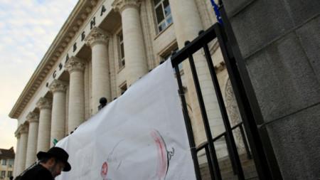 """""""Творчески сбор – Четки, бои и картини срещу овладяната държава"""""""