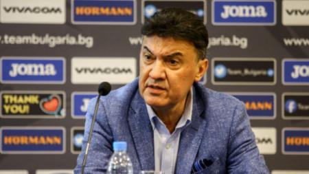 Μπορισλάβ Μιχάηλοφ