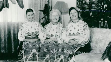 Стоянка Бонева, Ева Георгиева и Янка Рупкина