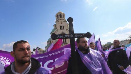 Протест на миньори в София, 13 октомври 2021 г.