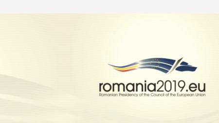 фотография: официален сайт на Председателството на Съвета на ЕС на Румъния