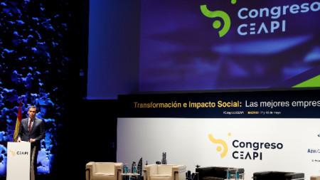 Изказване на конгреса на КЕАПИ.