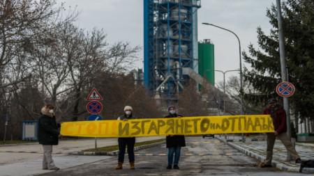 Протест срещу изгарянето на отпадъци