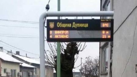 Една от новите електронни информационни табели, монтирани в Дупница.