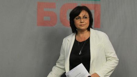 Призивът на Корнелия Нинова е насочен най-вече към българските евродепутати.