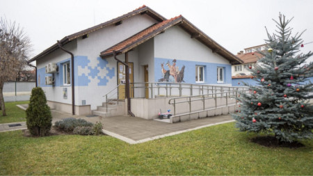 Център по приложен поведенчески анализ в София