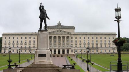 Парламентът на Северна Ирландия