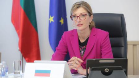 Ekaterina Sachariewa