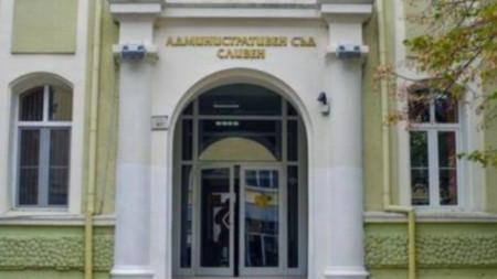 Административен съд - Сливен