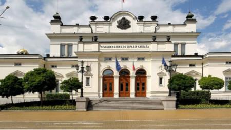 El antiguo edificio de la Asamblea Nacional de Bulgaria