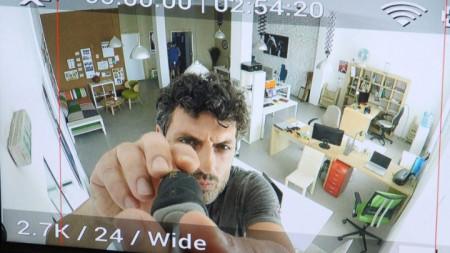 Кадър от филма