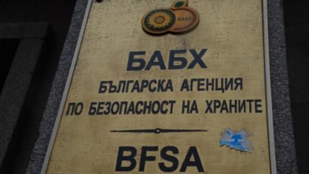 Българска агенция по безопасност на храните